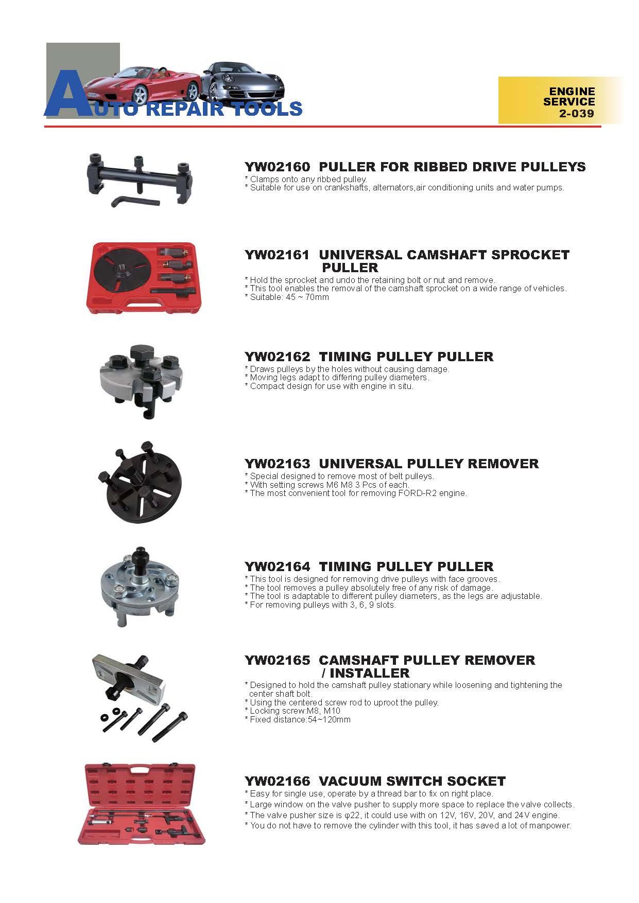 Years Way Auto Repair Tools - Engine Service Tools